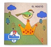 161_reito-cover-w.jpg